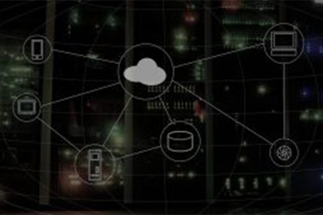 Cloud Computing So Far